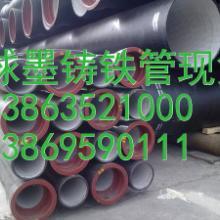 供应建筑用球墨铸铁管