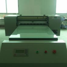 供应越达系列万能打印机玻璃平板打印机皮革彩印机多功能印刷机批发