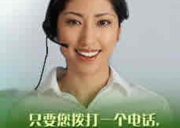 沈阳的家电维修公司图片