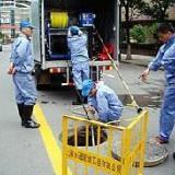 供应临港工业区高压清洗管道清理化粪池
