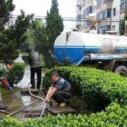 东丽抽粪吸污水、清理化粪池图片