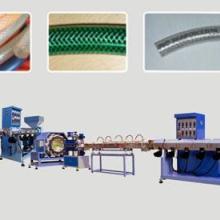 供应PVC软管包纱双层燃气管生产线批发