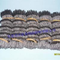 供应带铝芯钨丝镀膜材料,带铝芯钨丝镀膜材料厂家,带铝芯钨丝镀膜材料报价