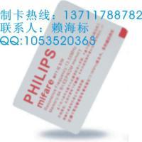 供应国内最具性价比的校园卡批发,做质量价格服务最好的IC卡
