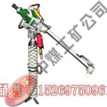 供应ZQST支腿支撑手持气动钻机,支腿支撑手持气动钻机,气动钻机批发