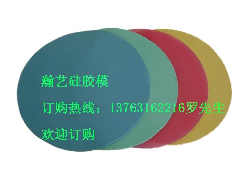供应镁锌合金胶模锌合金胶模首饰胶模图片