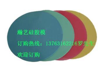 镁锌合金胶模东莞锌合金胶模图片