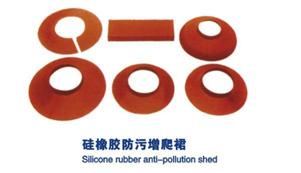 供应增爬裙硅混炼绝缘胶江苏生产厂家