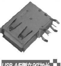供应优质USB插座