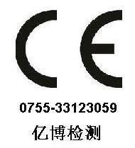 受话器CE认证首选受话器CE认证 受话器CE认证