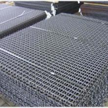 供应冶金矿产金属网钢丝网供应商图片