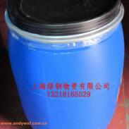 织物抗静电整理剂图片