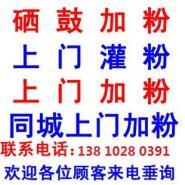北京惠普1020打印机硒鼓加粉图片