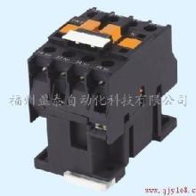 ABB模块 APBU-44C 广州粤朗特价现货批发