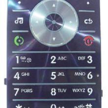 回收库存IC二极管三极管充电器显卡联系电话15002096608