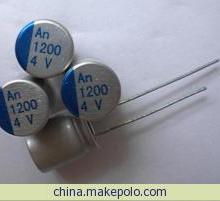 供应铝电解电容与钽电解电容区别