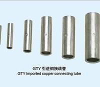 供应GL铝连接管铝管铝直通管铝连接管