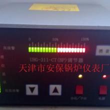 供应天津锅炉水位控制仪/SZD系列液位调节仪批发