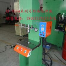 供应上海液压机图片
