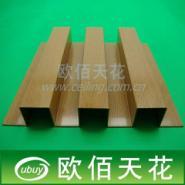 木纹铝单板价格图片