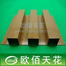 木纹铝方通批发 木纹铝方通出售 供应木纹铝方通木纹铝单板价格图片