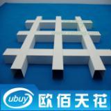 铝格栅多少钱一支 郑州市铝扣板代理商 木纹铝格栅多少钱一支