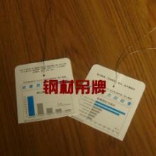 供应环保标签用纸--PP合成纸环保标签用纸PP合成纸