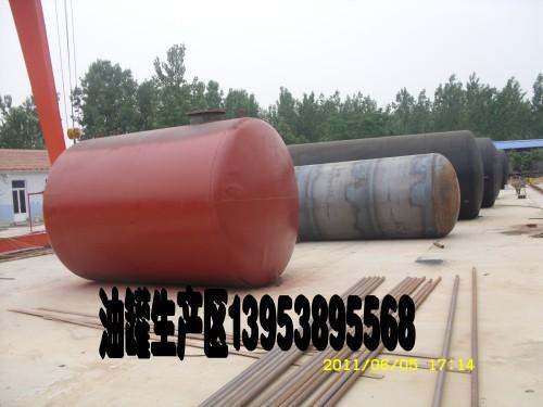 供应崂山储油罐图片