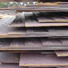供应天津16mndr低温压力容器板