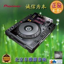 供应先锋CDJ900打碟机