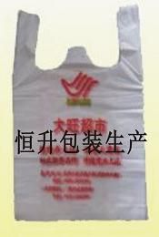 山西塑料袋山西塑料袋