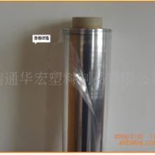 供应PVC薄膜-透明膜PVC薄膜透明膜