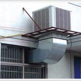 重庆高档网城环保空调报价,重庆高档网城环保空调供应商