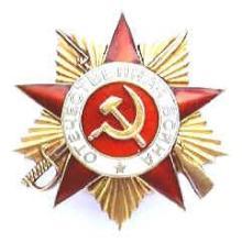 供应苏联勋奖章