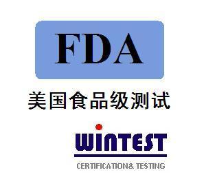 PVC材料FDA检测图片