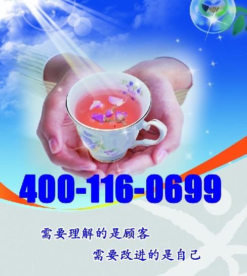 科龙空调售后维修图片/科龙空调售后维修样板图 (1)