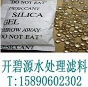 供应河南硅胶干燥剂原材料/开碧源硅胶干燥剂生产厂家