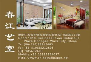 丝绸墙纸|丝绸墙纸报价|丝绸墙纸电话|丝绸墙纸厂家直销电话