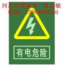 供应电力阀门标识牌五星石油管道标志牌不锈钢标志牌铝合金标志牌批发批发