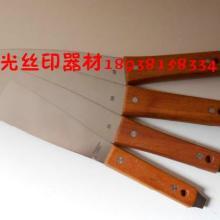 供应不锈钢优质铲刀调油刀调墨刀铲刀