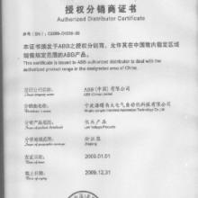 宁波ABB低压电器代理批发