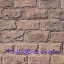 供应河北捷达石材厂高粱红蘑菇石文化石  红色蘑菇石文化石图片