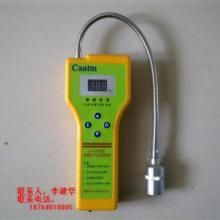 供应CA-2100H便携式氧化物