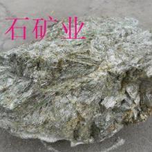 供应阳起石,矿物原药材阳起石