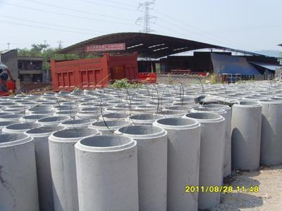 供应水泥制品18