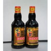 东古酱油瓶厂生产厂价格信息出厂价