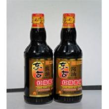 东古酱油瓶厂生产厂价格信息出厂价批发