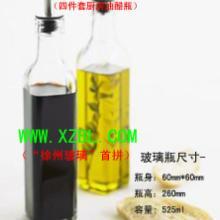 厨房用带金属油嘴方形食用油玻璃瓶报价供应厂商