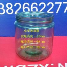 麦片瓶生产厂家价格信息经销批发商批发