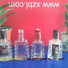 供应保健酒瓶生产厂家